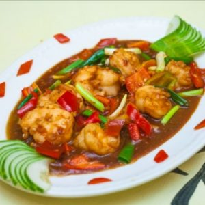 Prime Chinese | 3 Course Meal